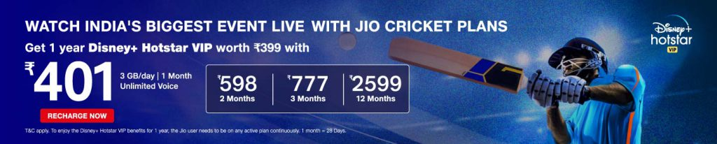 Recharge Plan, Jio Recharge Offers Today